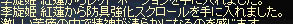 LinC2209_20070827s.jpg