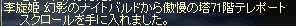 LinC2378_20070903s.jpg