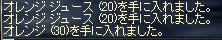 LinC2489_20070913s.jpg