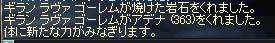 LinC2696_20071023s.jpg