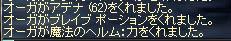 LinC2744_20071102s.jpg