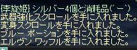 LinC2749_20071105.jpg