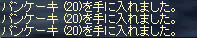LinC2756_20071112s.jpg