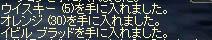 LinC2765_20071116s.jpg