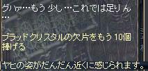 LinC2771_20071119s.jpg