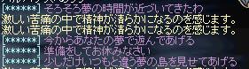 LinC2792_20071128s.jpg