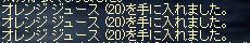 LinC3001_20080119s.jpg