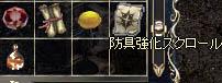 LinC3013_20080121s.jpg