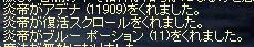 LinC3022_20070128s.jpg