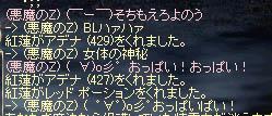 LinC3023_20070128s.jpg