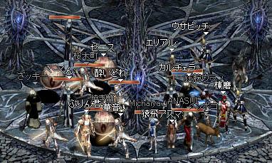 LinC3043_20080206s.jpg