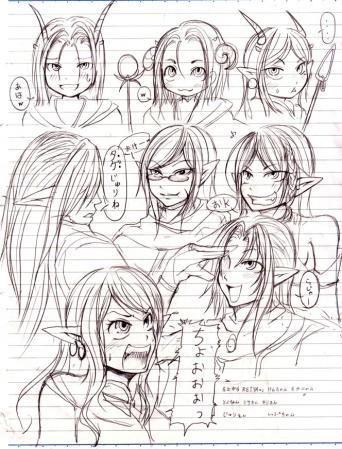 mokuba6.jpg
