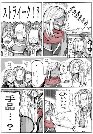 mokuba_m2.jpg