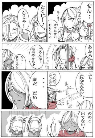 mokuba_m3.jpg