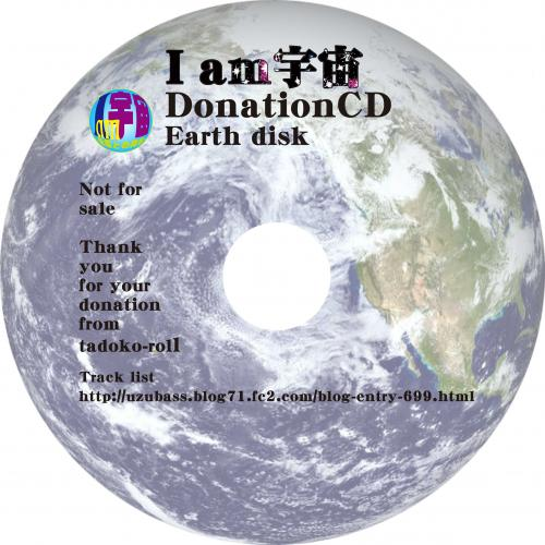 earthdisk2.jpg