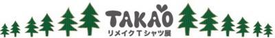 top_logo_ro_w656h92.jpg