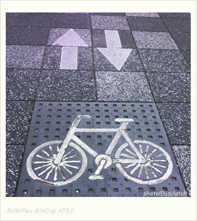 自転車矢印