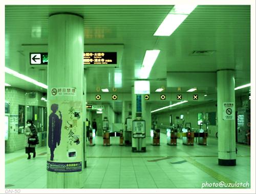 地下鉄改札口