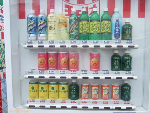 all50円自販機