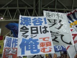flag083002