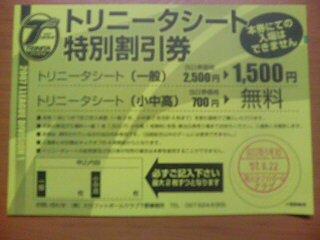 20070915171041