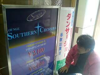 20071020131842