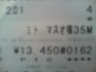20071111044852