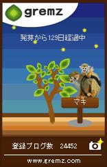1228644741_07103.jpg