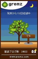 1228904807_08028.jpg
