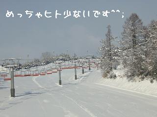 ゲレンデ風景