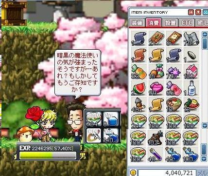 Maple090822_033039.jpg