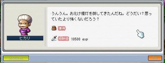 Maple090822_033304.jpg