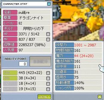 Maple090822_034146.jpg