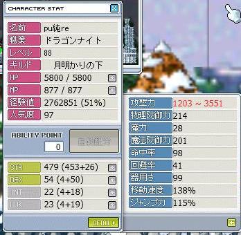 Maple090823_051146.jpg