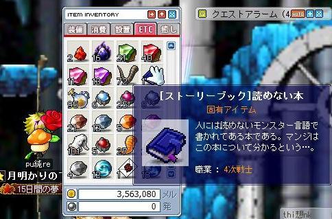 Maple090825_170904.jpg