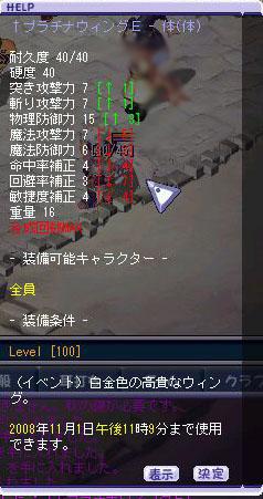 20081022-9.jpg