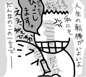 20060816171919.jpg