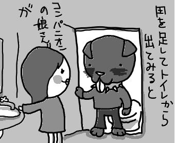 afurikaii2.jpg