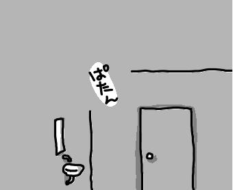 afurikaii4.jpg