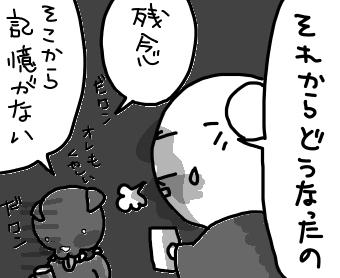 afurikaii5.jpg
