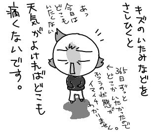 genki3.jpg