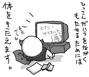 gennki4.jpg