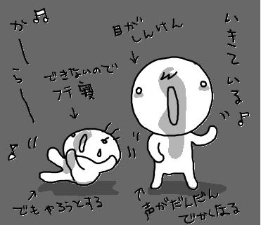 inoki2.jpg