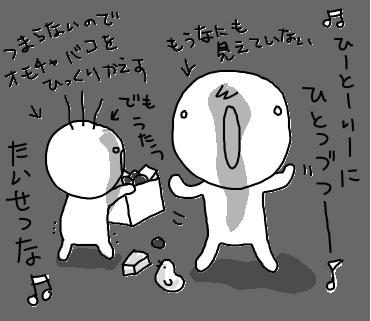 inoki3.jpg