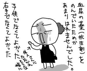 ita4.jpg