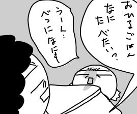 kasumi2.jpg