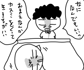 kasumi3.jpg