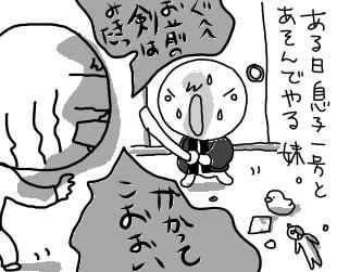ken1.jpg