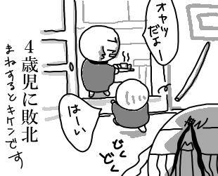 ken4.jpg