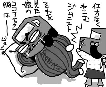 kon1.jpg